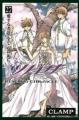 Couverture Tsubasa RESERVoir CHRoNiCLE, tome 27 Editions Kodansha 2009