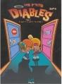 Couverture Les P'tits Diables, tome 01 : De quelle planète tu viens ?! Editions Soleil 2004