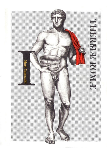 Couverture Thermae Romae, double, tomes 1 & 2