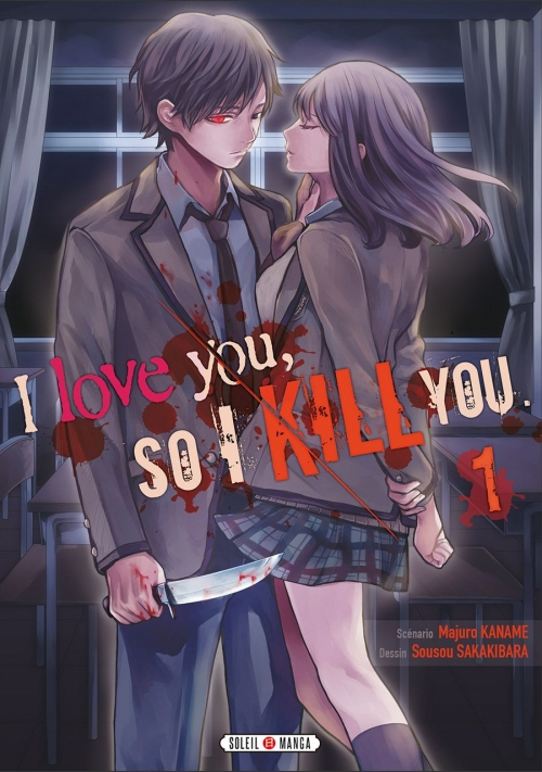 Couverture I love you, so I kill you, tome 1
