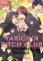 Couverture Yarichin bitch club, tome 1 Editions Taifu comics (Yaoi blue) 2018