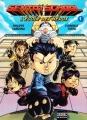 Couverture Sentaï school : L'école des héros, tome 1 Editions Semic 2003