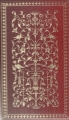 Couverture De grandes espérances / Les Grandes Espérances Editions Cercle du bibliophile 1960