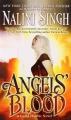 Couverture Chasseuse de vampires, tome 01 : Le sang des anges Editions Berkley Books 2009