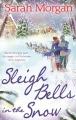 Couverture La danse hésitante des flocons de neige Editions HarperCollins 2013