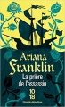 Couverture La prière de l'assassin Editions 10/18 (Grands détectives) 2018
