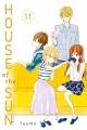 Couverture La maison du soleil, tome 11 Editions Kodansha International 2017