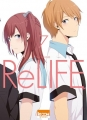Couverture ReLIFE, tome 07 Editions Ki-oon (Shônen) 2018