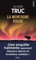 Couverture La montagne rouge Editions Points 2017