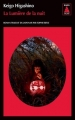Couverture La lumière de la nuit Editions Babel (Noir) 2017