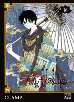 Couverture xxx Holic, tome 16