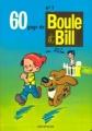 Couverture Boule et Bill, tome 01 : 60 gags de Boule et Bill n°1 Editions Dupuis 1962