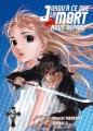 Couverture Jusqu'à ce que la mort nous sépare, tome 03 Editions Ki-oon 2008