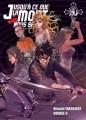 Couverture Jusqu'à ce que la mort nous sépare, tome 10 Editions Ki-oon 2009