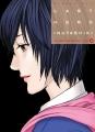 Couverture Last Hero Inuyashiki, tome 10 Editions Ki-oon (Seinen) 2018