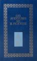 Couverture Les aventures de monsieur Pickwick, abrégé Editions de Saint-Clair 1975