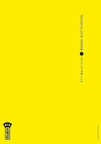 Couverture Bonne nuit Punpun, tome 01