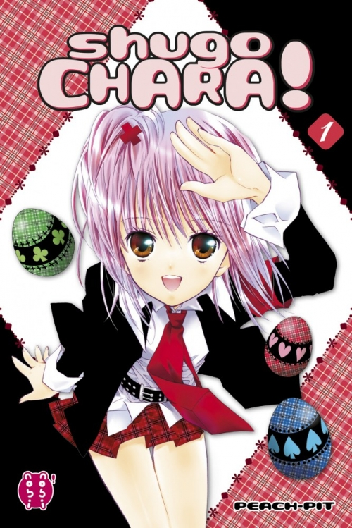Couverture Shugo Chara!, double, tome 1