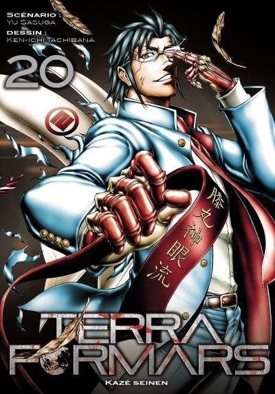 Couverture Terra Formars, tome 20