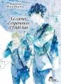 Couverture Le carnet d'expériences d'Endô-kun, tome 1 Editions IDP (Hana) 2018