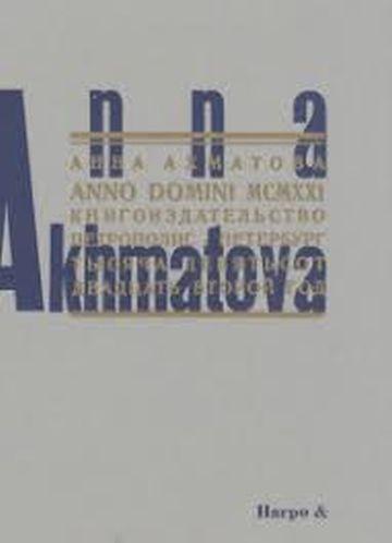 Couverture Anno Domini MCMXXI