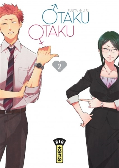 Couverture Otaku Otaku, tome 2
