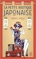 Couverture La petite boutique japonaise Editions J'ai Lu 2018