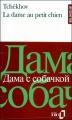Couverture La dame au petit chien Editions Folio  (Bilingue) 1993