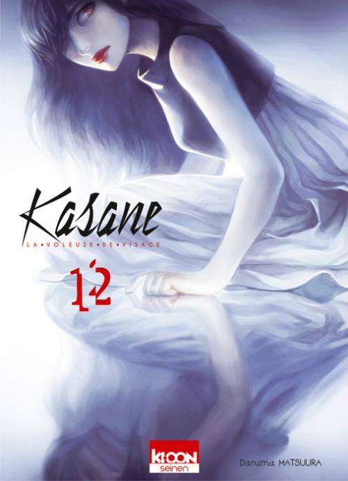 Couverture Kasane : La voleuse de visage, tome 12