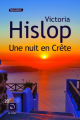 Couverture Une nuit en Crète Editions de la Loupe (20) 2017