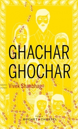 Couverture Ghachar Ghochar