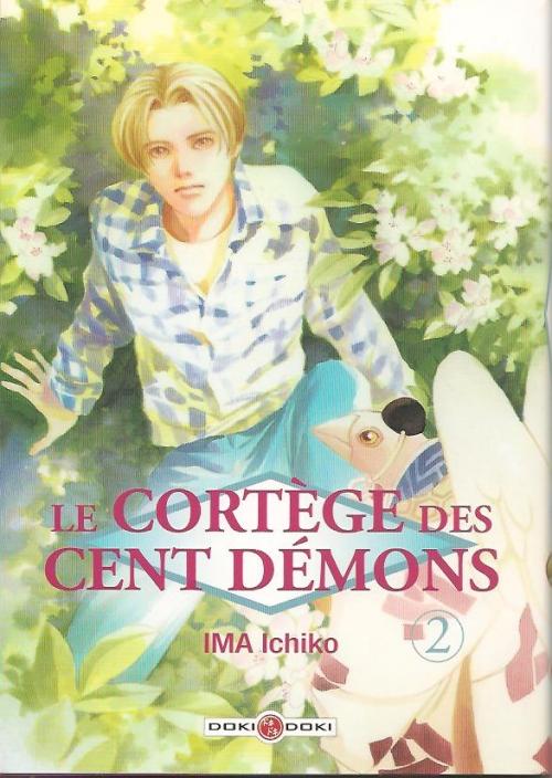 Couverture Le Cortège des cent démons, tome 2