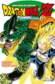 Couverture Dragon Ball Z (anime) : Le Cell Game, tome 1 Editions Glénat 2011