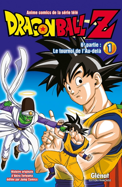 Couverture Dragon Ball Z (anime) : Le tournoi de l'Au-delà, tome 1