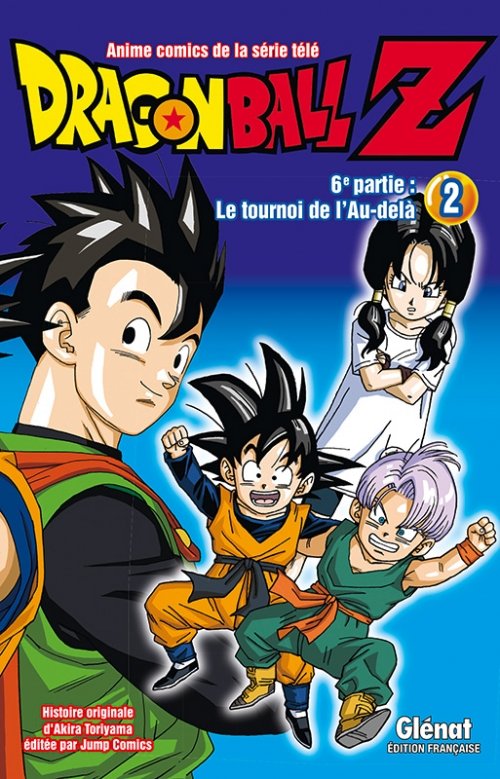 Couverture Dragon Ball Z (anime) : Le tournoi de l'Au-delà, tome 2