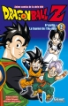 Couverture Dragon Ball Z (anime) : Le tournoi de l'Au-delà, tome 2 Editions Glénat 2016