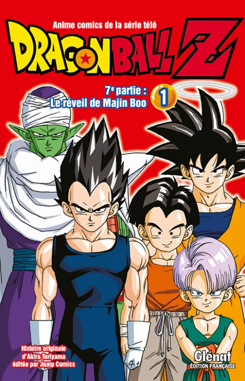 Couverture Dragon Ball Z (anime) : Le réveil de Majin Boo, tome 1