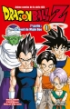 Couverture Dragon Ball Z (anime) : Le réveil de Majin Boo, tome 1 Editions Glénat 2016