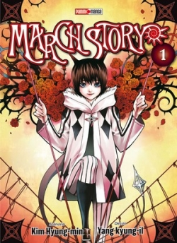 Couverture March Story, tome 1