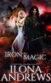 Couverture The Iron Covenant, book 1: Iron and Magic Editions Autoédité 2018