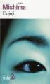 Couverture Dojoji et autres nouvelles Editions Folio  (2 €) 2017