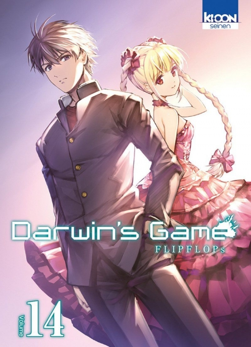 Couverture Darwin's Game, tome 14