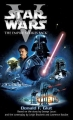 Couverture Star Wars, tome 5 : L'Empire contre-attaque Editions Del Rey Books 1994