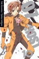 Couverture 07-ghost, tome 10 Editions Viz Media 2014