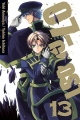 Couverture 07-ghost, tome 13 Editions Viz Media 2014