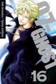 Couverture 07-ghost, tome 16 Editions Viz Media 2015