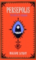 Couverture Persepolis, tome 1 Editions Pantheon Books 2004