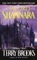 Couverture Shannara, tome 1 : L'Épée de Shannara / Le Glaive de Shannara Editions Del Rey Books 1983