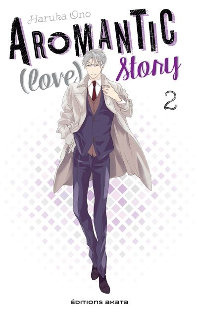 Couverture Aromantic (love) story, tome 2