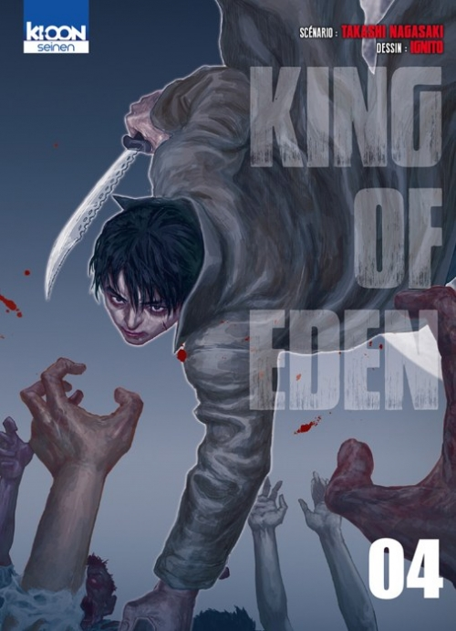 Couverture King of Eden, tome 4